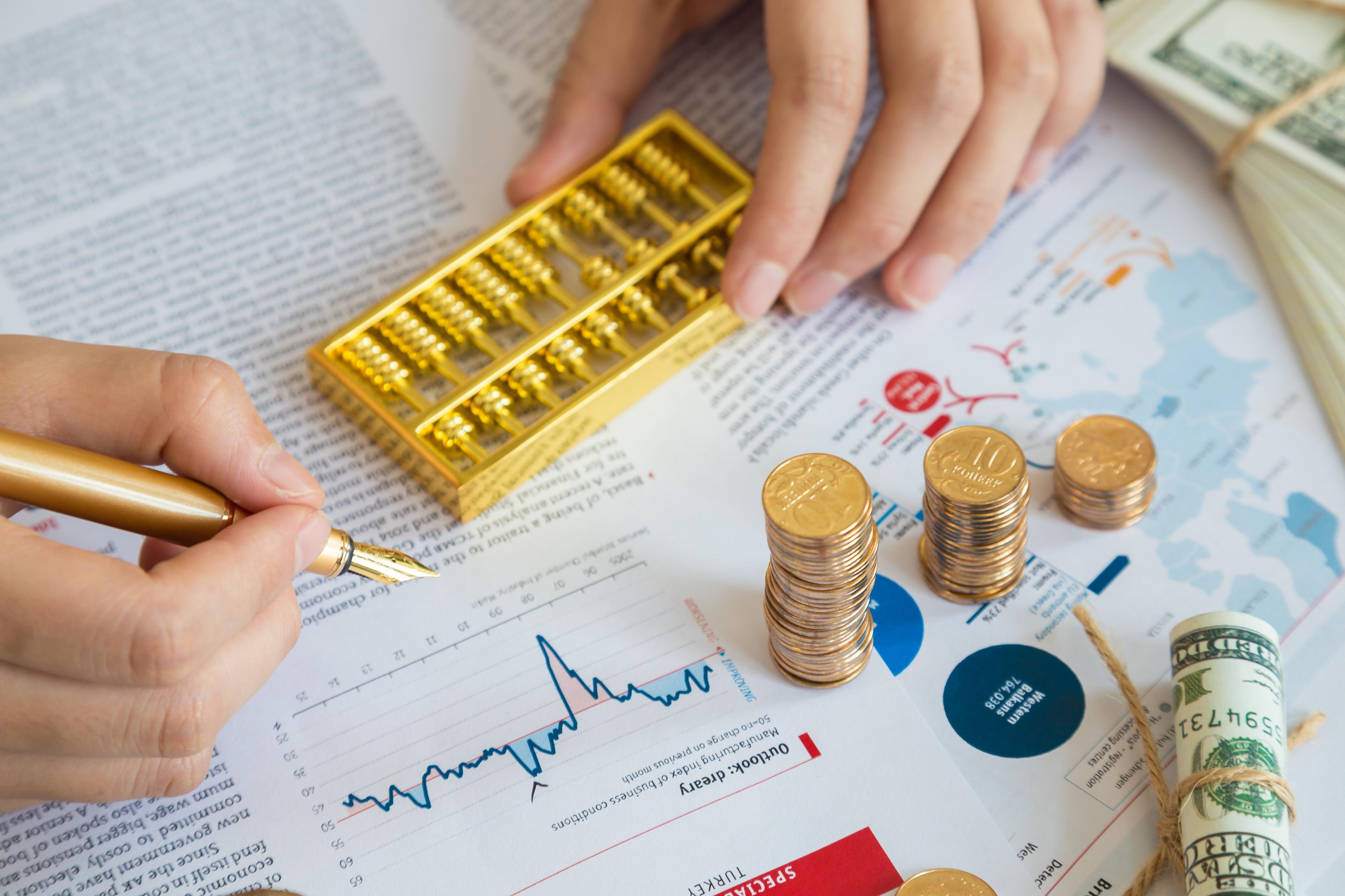 2019退休准备指数近两年首降,财务问题引担忧养老第三支柱待强化