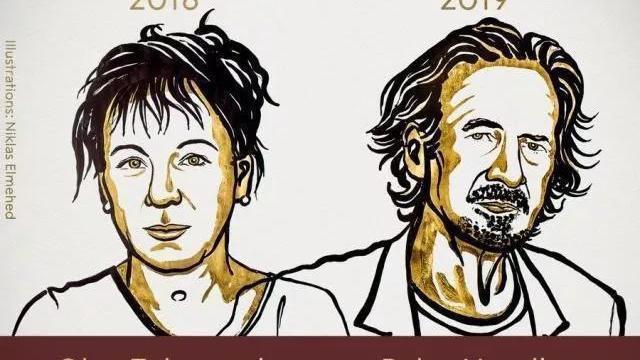 """诺贝尔文学奖""""双黄蛋""""得主出炉,他们的作品都曾惹争议"""
