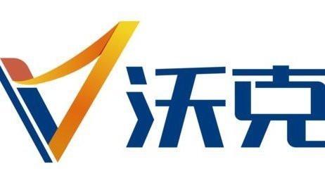 全新机制抑酸药物沃克(富马酸伏诺拉生片)获批进入中国