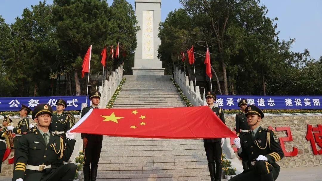 怀柔区烈士公祭日在渤海镇沙峪纪念碑举行