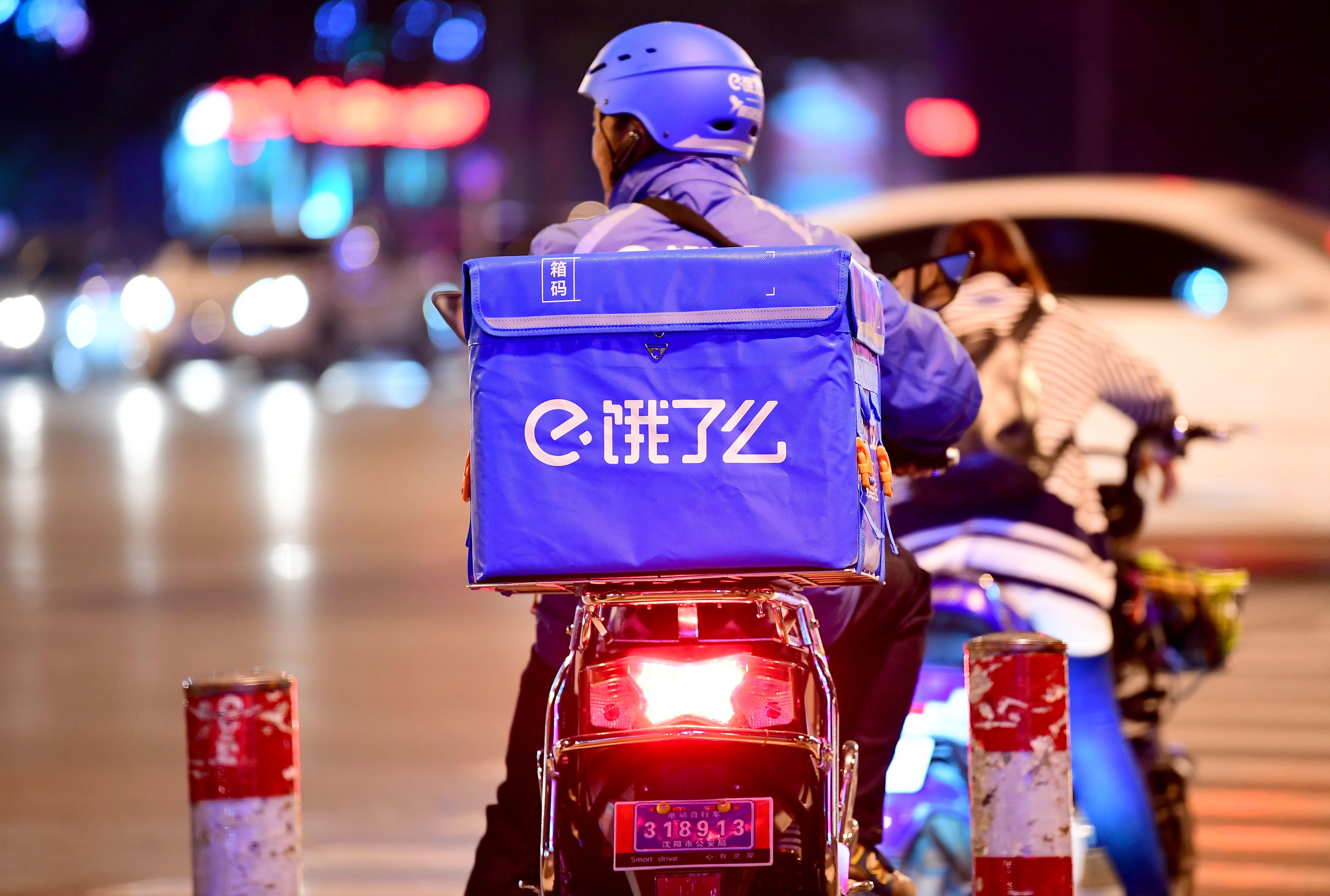 饿了么口碑国庆大数据:外卖成旅游必备新趋势