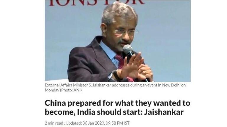 【中国那些事儿】如何解决发展问题?印度外长:多学学中国的办事思路