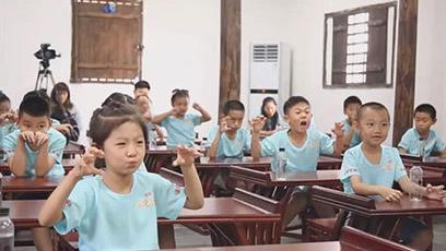 《风华少年》少年中国强