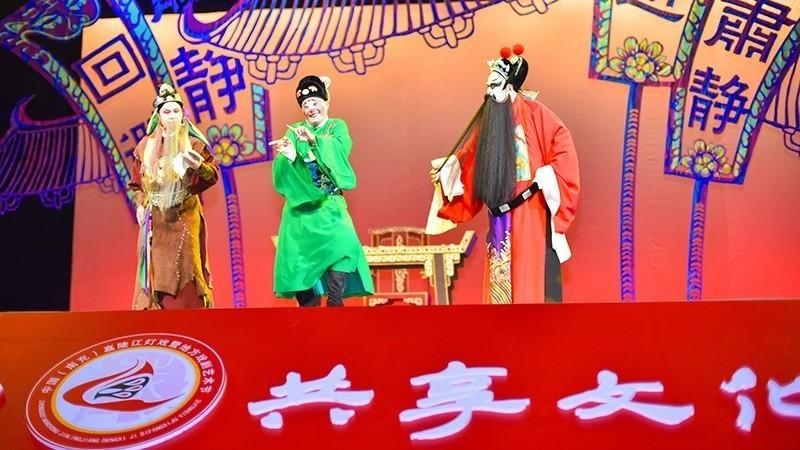 第四届嘉陵江灯戏暨地方戏剧艺术节在四川南充开幕