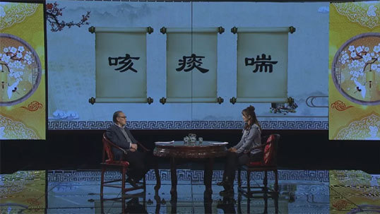 《健康北京》肺部疾病离我们远吗?