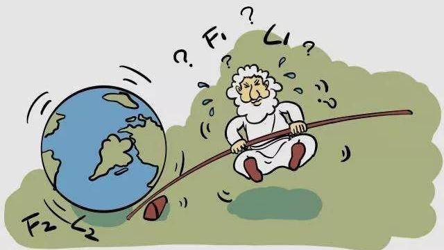 酷漫画| 《七色光•卡酷安全学院》重磅升级,安全地图模式上线啦!
