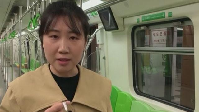 14号线地铁乘客候车不排队引争吵