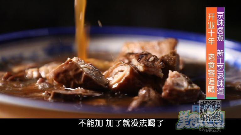 《美食地图》创新的器具还原了老北京味道