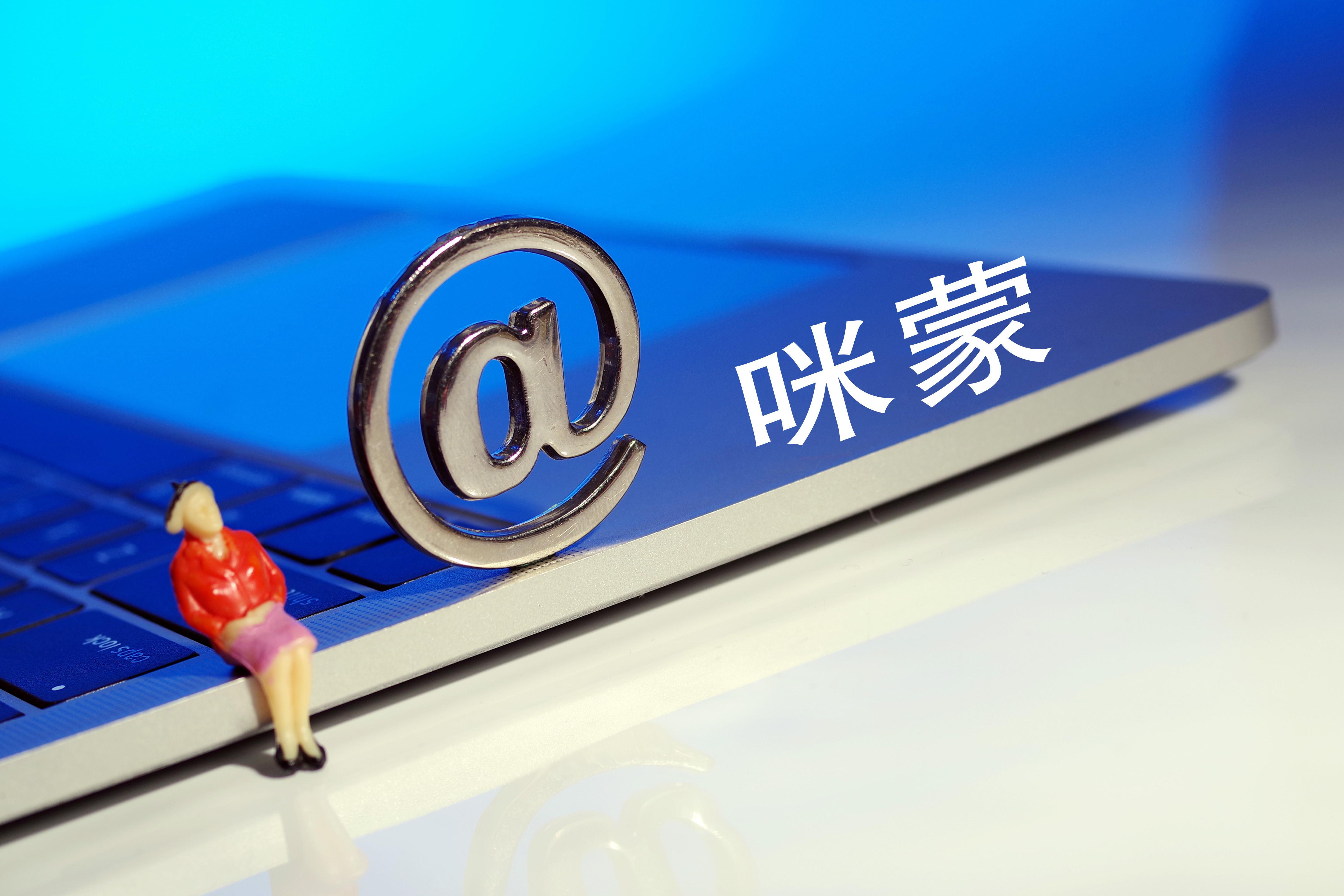 """咪蒙旗下时尚公众号""""李粒粒LiLiLi""""原班人马宣布回归"""