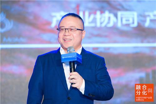房讯网董事长刘凯:商办地产面临压力,倒逼行业向高质量发展