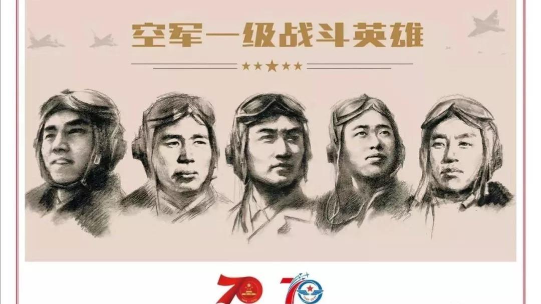 人民空军成立70周年|歼-20和运-20将首次展翅航空开放活动!