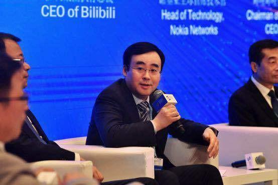 乌镇时间 | B站陈睿:互联网能够产生更多的文化互通与传递
