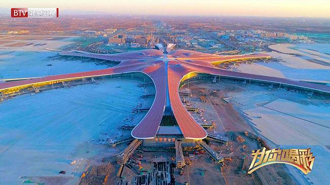 《为你喝彩》高燃记录大兴国际机场建设故事