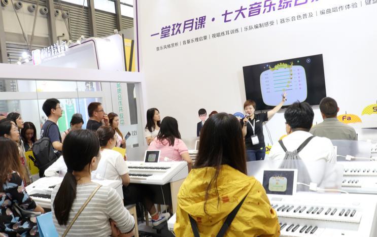 玖月教育首秀上海乐展,并签约上海音乐出版社
