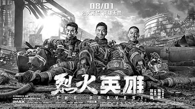 2019中国电影:主流价值的时尚引领