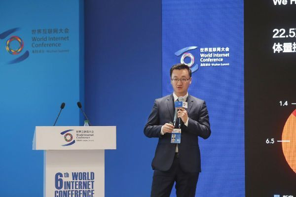 彭永东乌镇论道:数字化是存量时代产业升级的最大机会