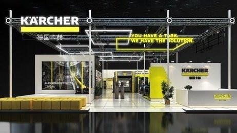进博会抢先看:Karcher德国卡赫携全系解决方案再度发力