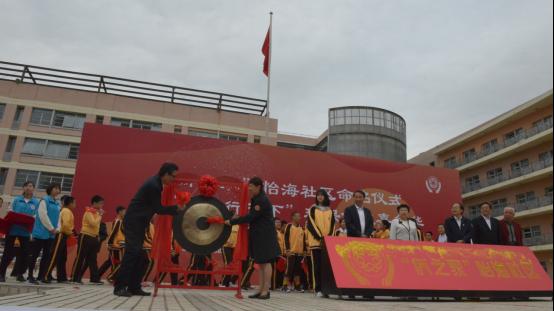"""凝聚侨心!北京市侨联命名首个""""侨之家""""社区"""