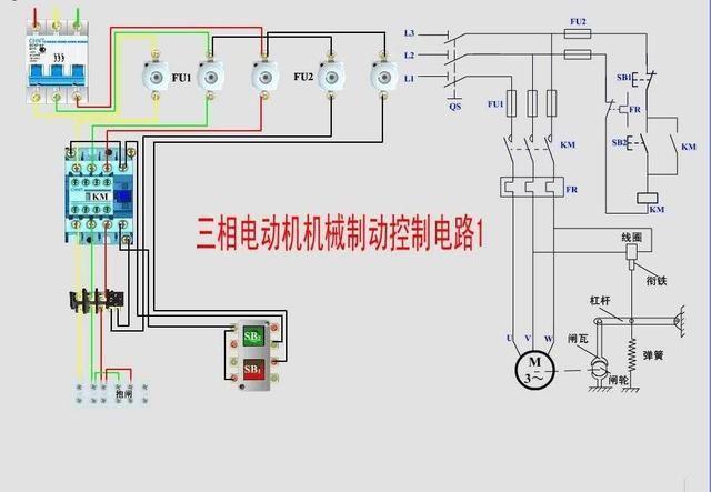 11个电路原理图 实物接线图,电工入门怎么能看不懂,纯