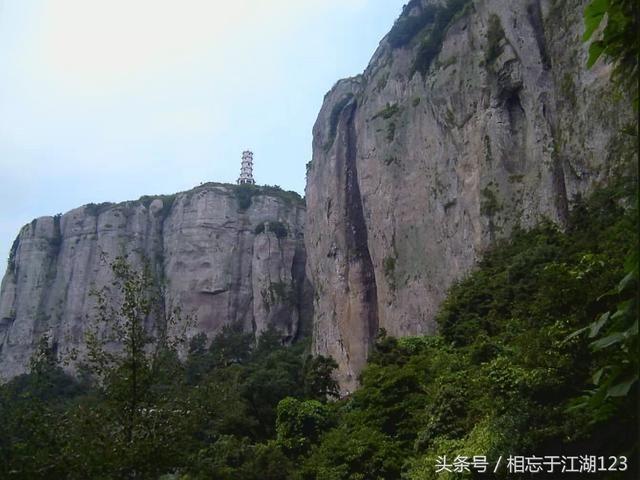 台州市方山风景区-北京时间