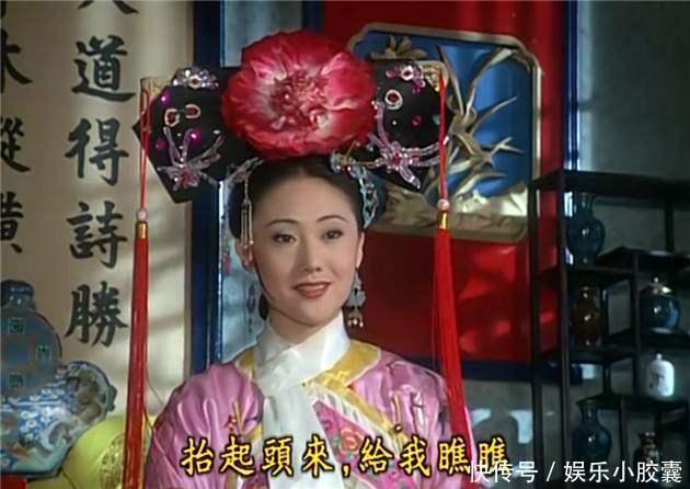 小燕子死也不知道,为何替皇上换衣时,令妃要瞪紫微一眼?