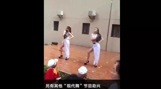 深圳某幼儿园开学性感钢管跳典礼舞老师,被教裤校花视频紧身v性感图片