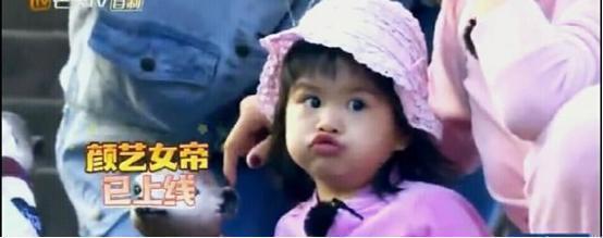包贝尔图片取代甜馨成表情一姐,强大女儿来综艺贝爷表情包图片