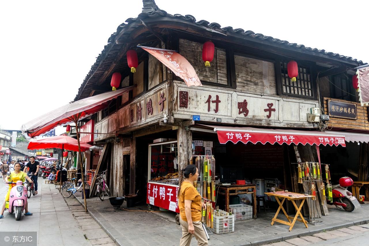 四川成都,新场古镇,南方丝绸之路上千年不散的集市