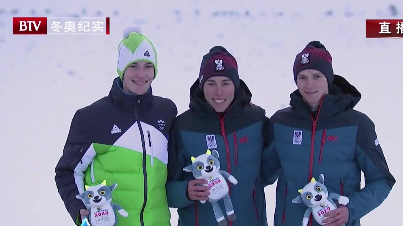 男子跳台滑雪:奥地利打破斯洛文尼亚垄断