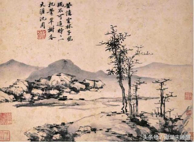 国画欣赏|明代山水小景之沈周卧游山水之间