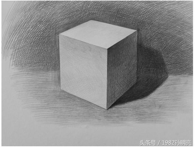 第二节:从素描的初恋开始 …… 立方体,作画步骤图