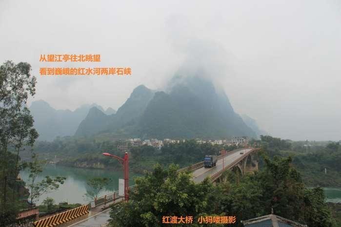 四百年前的红渡镇: 徐霞客在广西忻城这小镇被红水河拦住去路