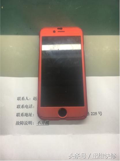 手机iPhone6S苹果无法开机刷机报未知手机991错误助手联不上华为3e图片