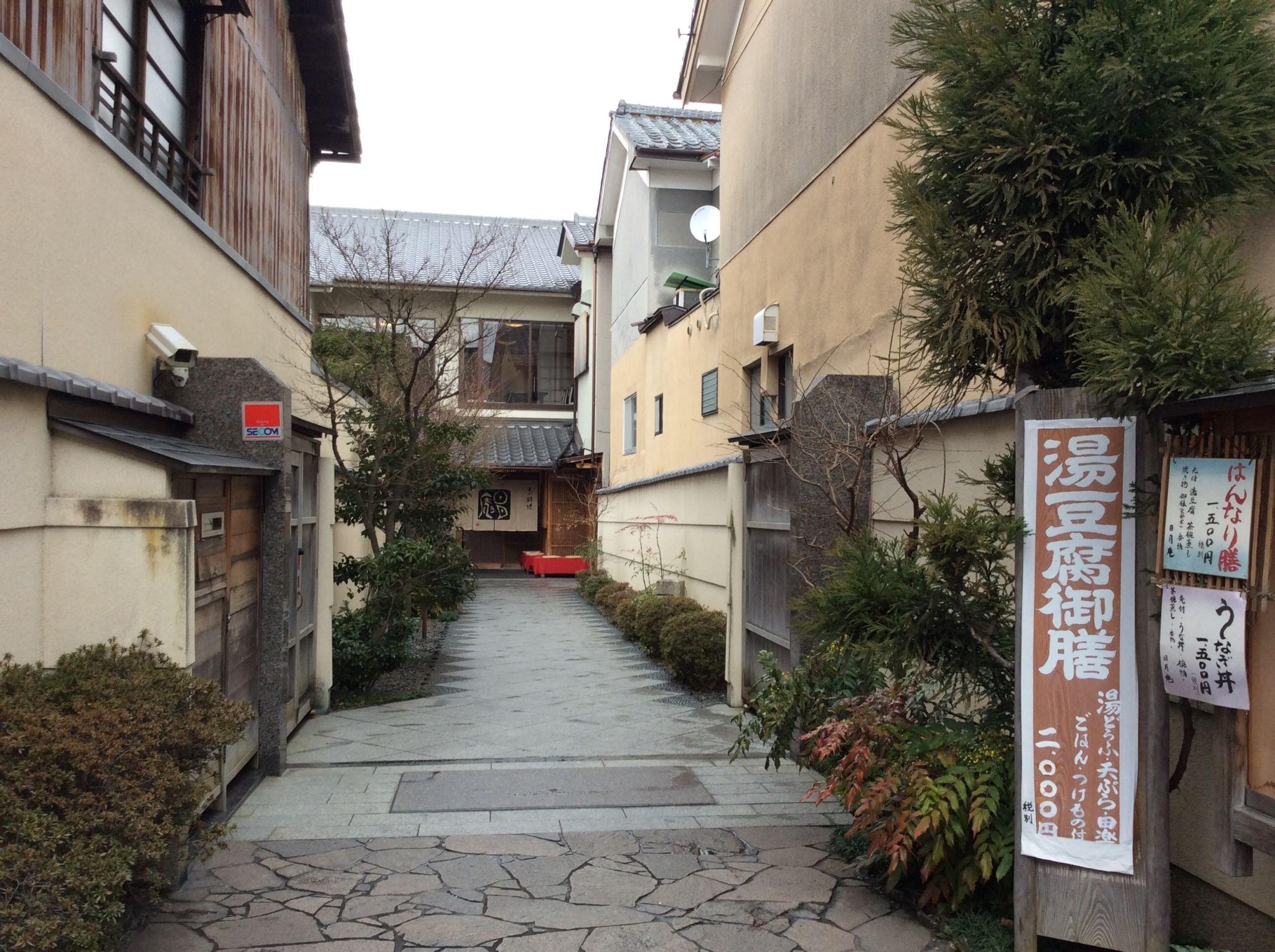 壁纸 风景 古镇 建筑 街道 旅游 摄影 小巷 2048_1529