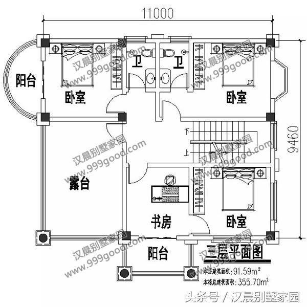 自建房楼梯跃式设计图展示