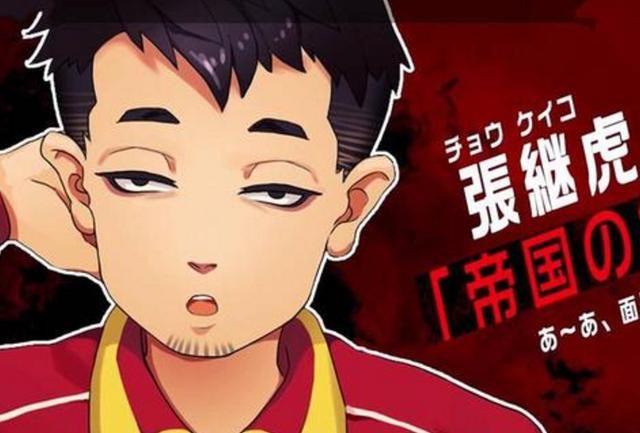 日本让刘国梁戴上大金张继!链子科被画得睡眼片生女高照影冷背图片