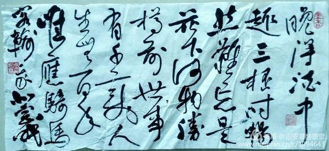 """漳州醉墨堂书画院""""会员作品展示栏""""吴松林作品选图片"""