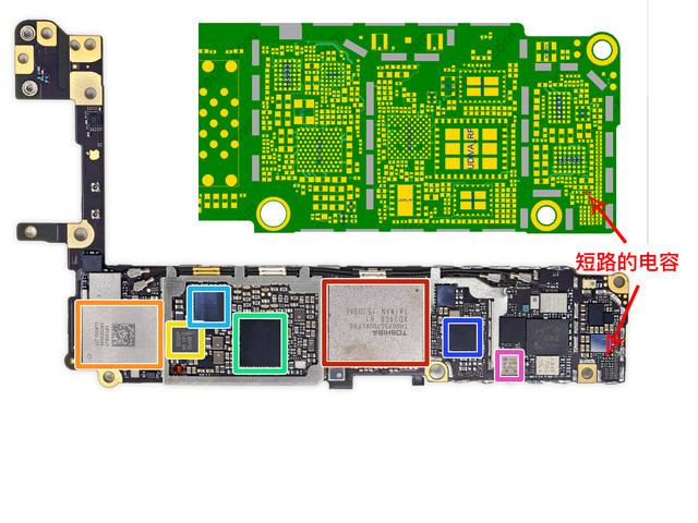 电路板 户型 户型图 平面图 640_480