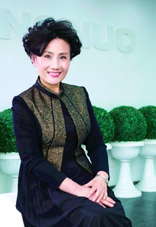 创立北京时尚名片--政协委员苑永萍造作建筑设计图片