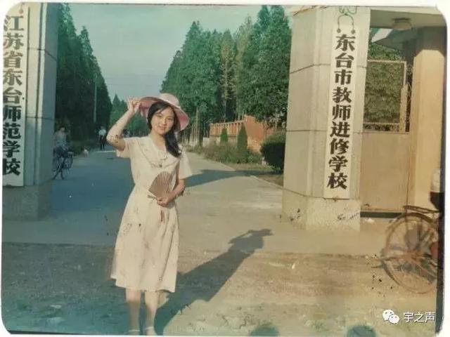 小学中师生的芳华,难忘的中师生职业生涯,值耀华一代上海图片