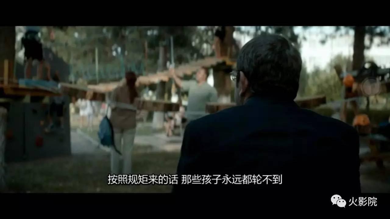 午夜被强奸_高考前一天被强奸,这部电影让中国人心有戚戚!