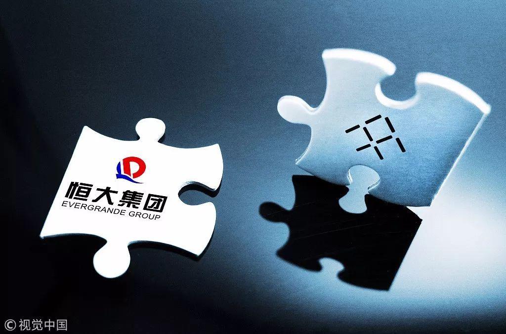 """""""十一""""刚结束,乐视创始人、法拉第未来CEO贾跃亭与恒大董事会主席许家印,便联手上演了如物质与反物质相遇的反转又反转的戏码。"""