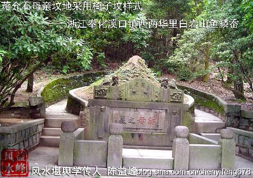 广泛分布于浙江,江西,安徽,广东,广西,福建,台湾等地的一种坟墓样式图片