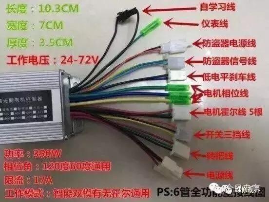 电动车维修知识:控制器接线图,线路图和接线方法大全!