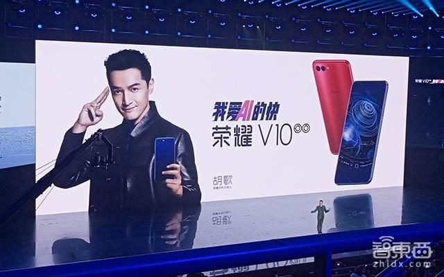 荣耀推锤子V10,搭载麒麟970,现场叫板iPhone表情包人手机砸图片
