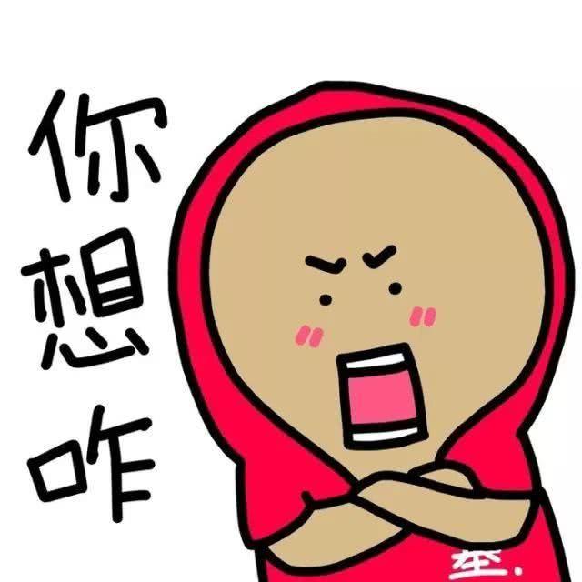 西安人请说西安话!第一个我就笑炸了哈哈哈哈哈.