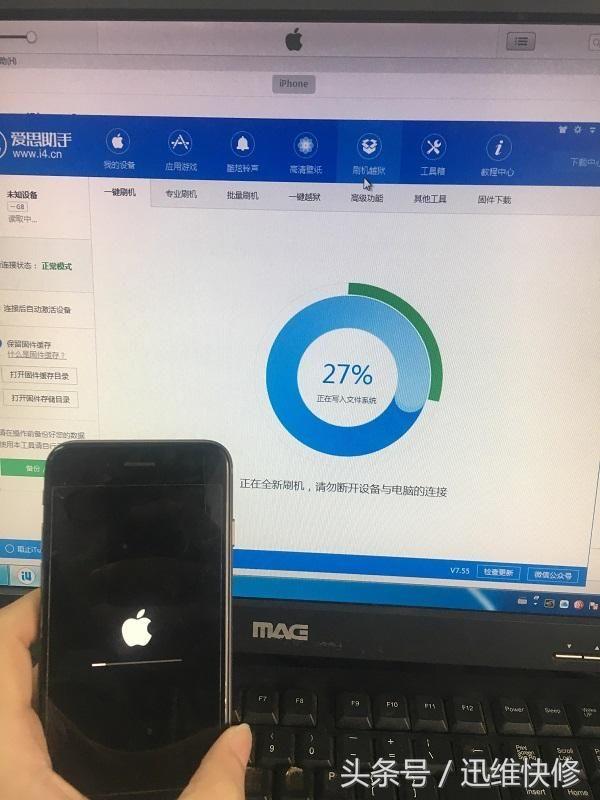 错误iPhone6S视频未知开机刷机报无法手机9华为畅享6s手机换苹果电池图片
