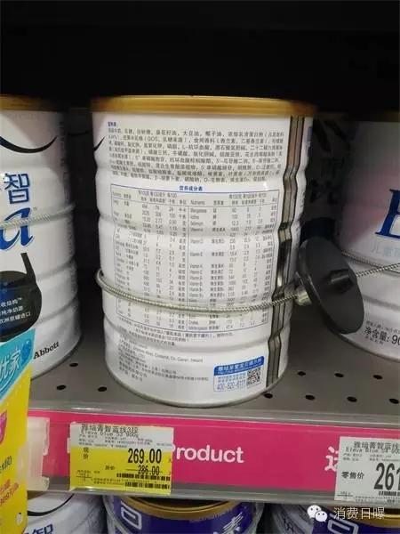 谁家的品牌加糖和猪肉?10大一览配方香精土黑奶粉一斤多少钱图片