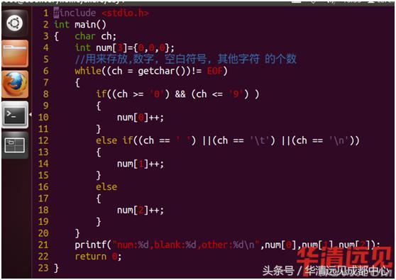 练一练!3道经典嵌入式Linux面试题,答案在文末。