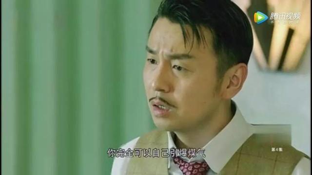 他是胡歌的师弟!十八线薯片男演员!终于火了表情包白展堂吃表情